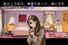 Play Higanbana Online
