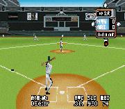 Play High Heat Major League Baseball 2003 Online