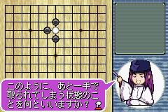 Play Hikaru no Go 2 Online