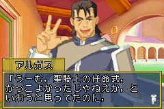 Play Hime Kishi Monogatari – Princess Blue Online