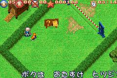 Play Hitsuji no Kimochi. Online