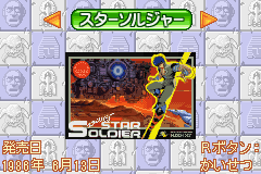 Play Hudson Best Collection Vol. 5 – Shooting Collection Online