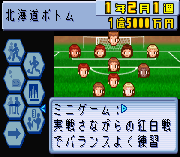 Play J-League Pocket Online