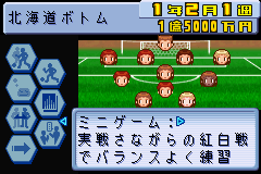 Play J-League Pocket Online