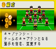 Play J-League Pocket 2 Online