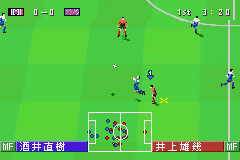 Play J-League Winning Eleven Advance 2002 Online