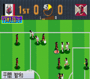 Play J.League Pro Soccer Club o Tsukurou! Advance Online