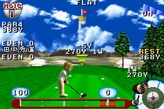 Play JGTO Kounin Golf Master Mobile – Japan Golf Tour Game Online
