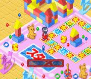Play Jinsei Game Advance Online