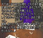 Play Kamaitachi no Yoru Advance Online
