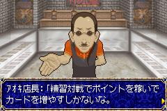 Play Kami no Kijutsu – Illusion of the Evil Eyes Online