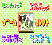 Play Kawaii Pet Game Gallery 2 Online