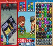 Play Kidou Gekidan Haro Ichiza Haro no Puyo Puyo Online