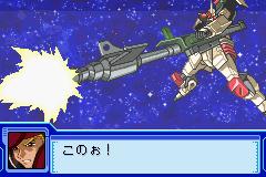 Play Kidou Senshi Gundam Seed – Tomo to Kimi to Koko de. Online