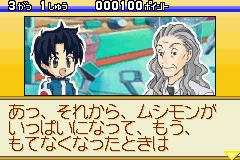Play Konchuu Monster Battle Stadium Online