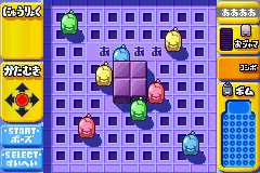 Play Koro Koro Puzzle – Happy Panechu! Online