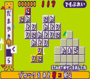 Play Kotoba no Puzzle – Mojipittan Advance Online