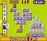 Play Kotoba no Puzzle – Mojipittan Advance Online