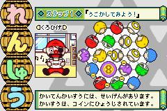 Play Kurohige no Kurutto Jintori Online