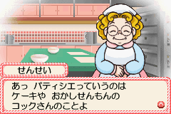 Play Little Patissier – Cake no Oshiro Online
