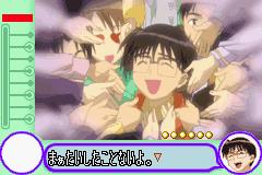 Play Love Hina Advance – Shukufuku no Kane wa Naru Kana Online