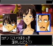Play Meitantei Conan – Akatsuki no Monument Online