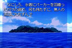 Play Minami no Umi no Odyssey Online