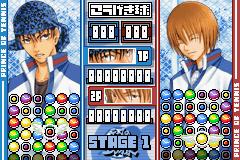 Play Minna no Ouji-sama Online