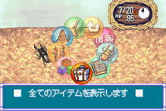 Play Minna no Shiiku Series 2 – Boku no Kuwagata Online