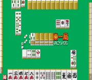 Play Minna no Soft Series – Minna no Mahjong Online