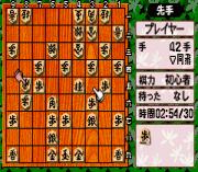 Play Minna no Soft Series – Minna no Shougi Online