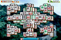 Play Minna no Soft Series – Shanghai Online
