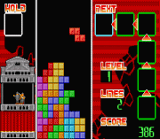 Play Minna no Soft Series – Tetris Advance Online