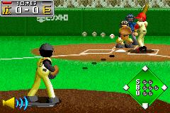 Play Mobile Pro Yakyuu – Kantoku no Saihai Online