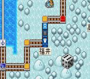 Play Momotarou Dentetsu G Gold Deck o Tsukure! Online