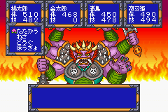 Play Momotarou Matsuri Online