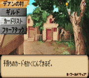 Play Monster Gate – Ooinaru Dungeon – Fuuin no Orb Online