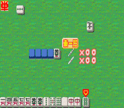 Play Nakayoshi Mahjong – KabuReach Online
