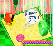 Play Nakayoshi Pet Advance Series 1 – Kawaii Hamster Online