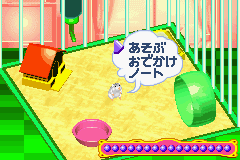 Play Nakayoshi Pet Advance Series 1 – Kawaii Hamster Online
