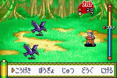 Play Naruto RPG – Uketsugareshi Hi no Ishi Online