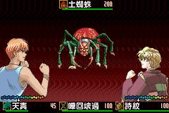 Play Neoromance Game – Harukanaru Toki no Naka de Online
