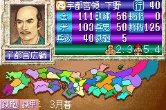 Play Nobunaga no Yabou Online