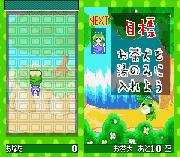 Play Ochaken Kururin – Honwaka Puzzle de Hotto Shiyo Online