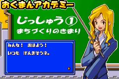 Play Okumanchouja Game – Nottori Daisakusen! Online