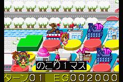 Play Oshare Princess Online