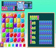 Play Oshare Princess 5 Online