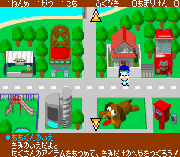 Play Pinky Monkey Town Online