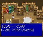 Play Robot Ponkottsu 2 – Cross Version Online
