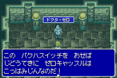 Play Robot Ponkottsu 2 – Ring Version Online